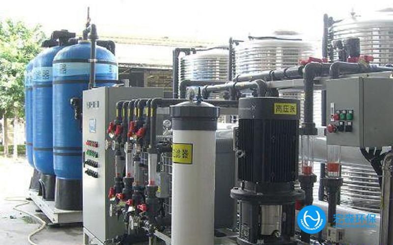 大型工业废水处理设备