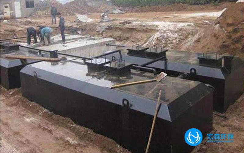 地埋式生活废水处理设备